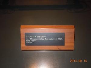 DSCN1753